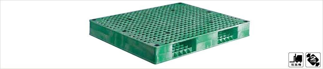 塑膠棧板,雙面裝載型,兩方插,自動倉儲用,堆高機可用