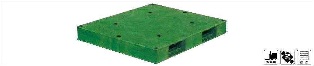 塑膠棧板,雙面裝載型,密面,田字型,兩方插,自動倉儲用,堆高機可用