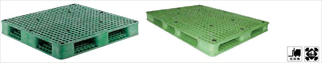 塑膠棧板,雙面裝載型,四方插,自動倉儲用,堆高機可用