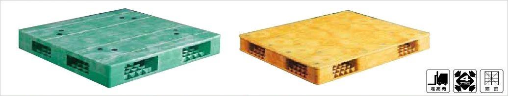 塑膠棧板,雙面裝載型,密面,四方插,自動倉儲用,堆高機可用