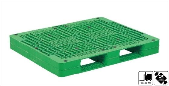塑膠棧板,雙面裝載型,兩方插,無發泡,自動倉儲用,堆高機可用,拖板車可用