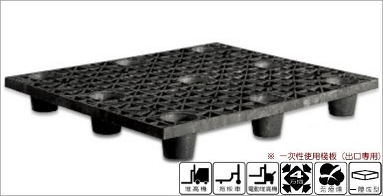 塑膠棧板,單面型,自動倉儲用,堆高機可用,拖板車可用