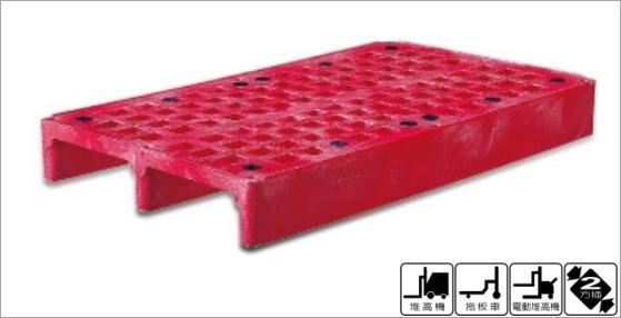 塑膠棧板,單面型,兩方插,無發泡,自動倉儲用,堆高機可用,拖板車可用