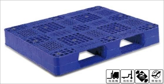 塑膠棧板,單面裝載型,兩方插,無發泡,自動倉儲用,堆高機可用,拖板車可用