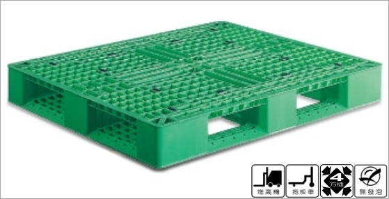 塑膠棧板,單面裝載型,四方插,無發泡,自動倉儲用,堆高機可用,拖板車可用