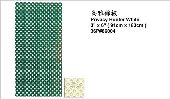 """休閒家具,圍籬飾板,36P#86004,Privacy Hunter Green 3"""" x 6"""" (91cm x 183cm),高雅飾板"""