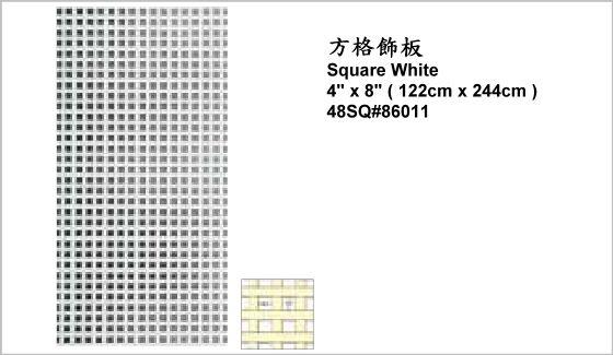 """休閒家具,圍籬飾板,48SQ#86011,Square White 4"""" x 8"""" (122cm x 244cm),方格飾板"""