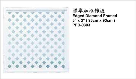 """休閒家具,圍籬飾板,PFD-0303,Edged Diamond Framed 3"""" x 3"""" (93cm x 93cm),標準加框飾板"""