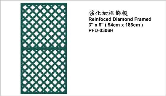 """休閒家具,圍籬飾板,PFD-0306H,Reinforced Diamon Framed 3"""" x 6"""" (94cm x 186cm),強化加框飾板"""