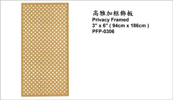 """休閒家具,圍籬飾板,PFP-0306,Privacy Framed 3"""" x 6"""" (94cm x 186cm),高雅加框飾板"""